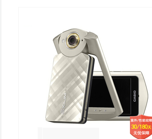 Máy ảnh kỹ thuật số, máy ảnh kỹ thuật số, nữ thần CASIO Casio EX-TR50 chụp tự sướng, Ðức Chúa Trời T