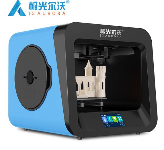 Cực quang 3D printers A4 độ chính xác cao cấp màn hình ảnh ba chiều, và giáo dục nhà khách chính thứ