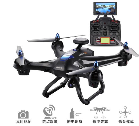 Máy bay không người lái trên toàn thế giới. Drone Aerial độ nét cao đôi GPS chuyên nghiệp 4 trục máy