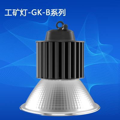 Đèn LED khai thác Led cao bay ánh sáng 50W100W150W200W hội thảo nhà máy chiếu sáng nhà máy sản xuất