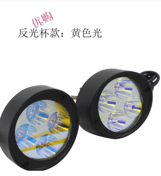 mô tô LED đèn lên gương chiếu hậu 12V bóng đèn phản chiếu ánh sáng đèn hiệu bên ngoài... Cúp vàng mớ