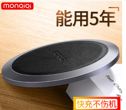 X/8 sạc không dây táo iphone8plus nhanh sạc điện thoại Samsung s8/7edge sâu xám chất lượng cao sạc k