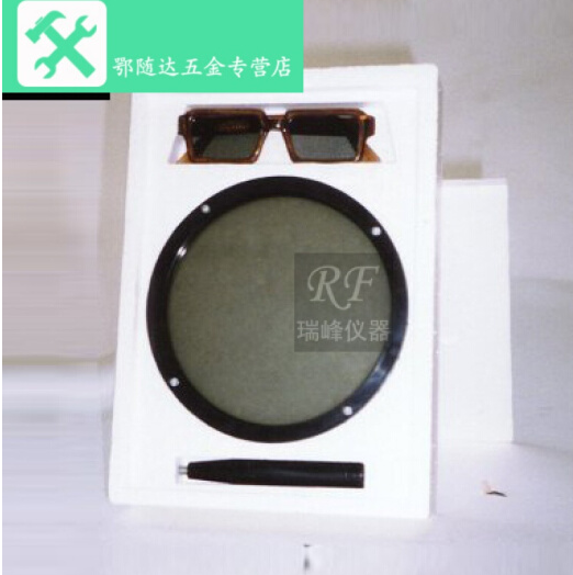 Căng thẳng SZY-150 kính thử nghiệm thiết bị quang học Nhà máy sản xuất các sản phẩm thủy tinh trong