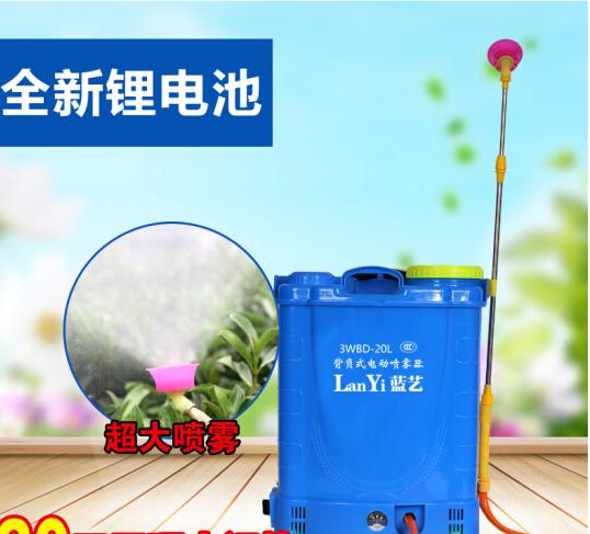 Thanh Nhã (qingya) bình xịt thuốc điện bình xịt thuốc nông nghiệp máy nông nghiệp thuốc xịt thuốc xổ