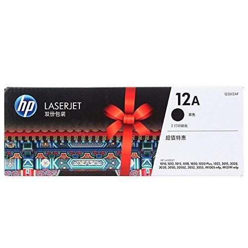 Hộp mực than   HP Hewlett - Packard Q2612AF hai gói 12A Suit (áp dụng cho HP 1010 1015 1012 1020 plu