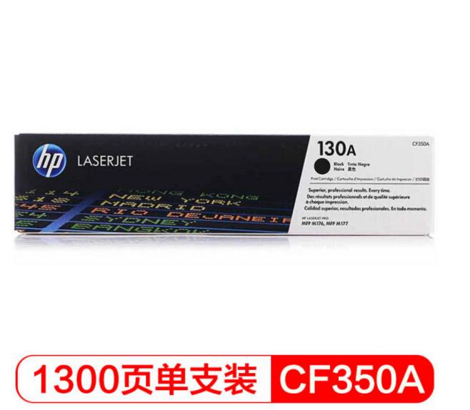 Hộp mực than Hewlett - Packard (HP) LaserJet CF350A 130A đen (áp dụng cho LaserJet M176n/ M177fw)
