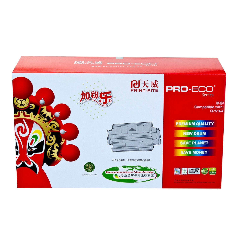 Hộp mực than   PRINT-RITE tương thích Q7516A dễ cộng với bột (áp dụng cho HP LaserJet 5200/5200n/520
