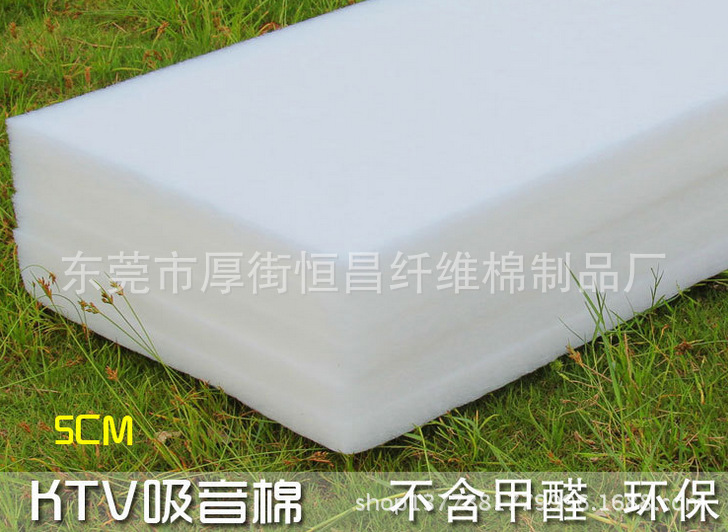Miếng bọt biển 50mm thick fireproof and sound insulation cotton wall KTV flame retardant cotton poly