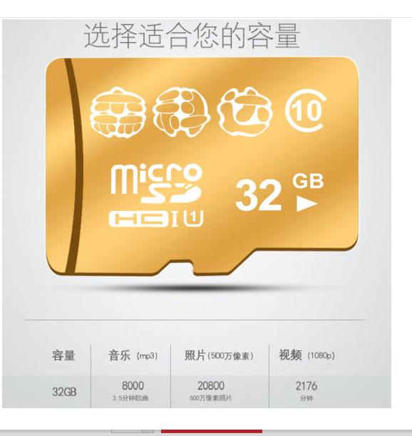 thẻ nhớ tốc độ cao 32G SD thẻ điện thoại thẻ xe lưu 64G ghi Micro thẻ SD TF 16g 32G đại gia vàng