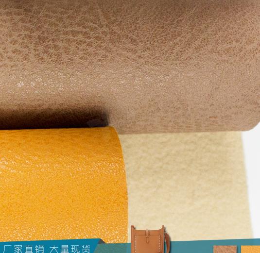 Trong ngành công nghiệp da giày hiện trường 1.2mm chút ống nhựa ko vải sọc versicolor. Đóng gói xe p