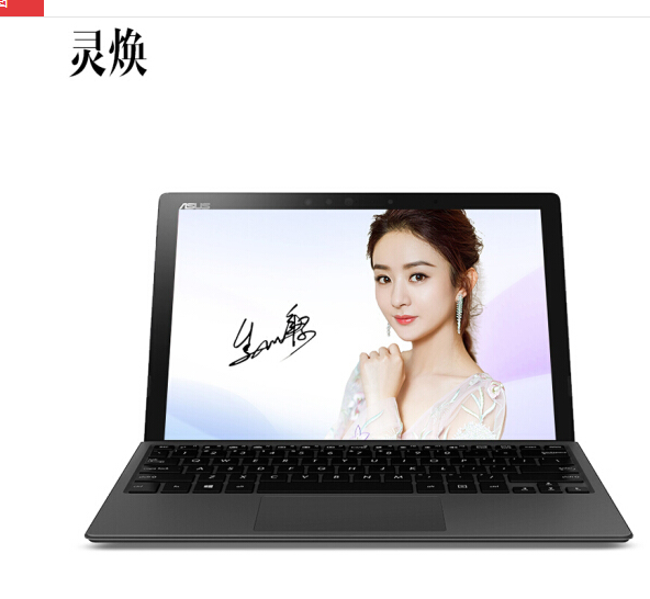 Máy tính bảng Asus (ASUS) linh 3Pro 12.6 inch combo laptop máy tính bảng khinh bạc T303U linh 3Pro [
