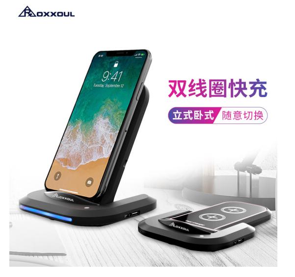 Loewe 17 (ROXXOUL sạc không dây X), táo iPhone8/8plus Samsung S9/S8/S7 General đen.