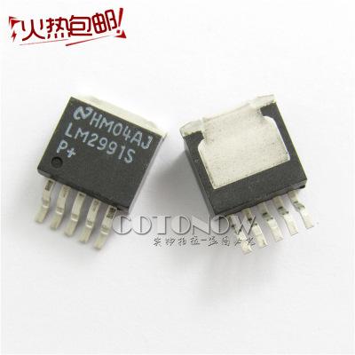 Chuyển mạch bán dẫn SMD LM2991S LM2991SP cung cấp điện TO-263-5 nhập khẩu linh kiện điện tử ban đầu