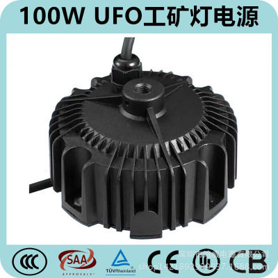 Nguồn điện máy Radio 100W giả Minh Wei HBG-100-36A 30-36V2.7A UFO đèn khai thác khoáng sản UFO tròn