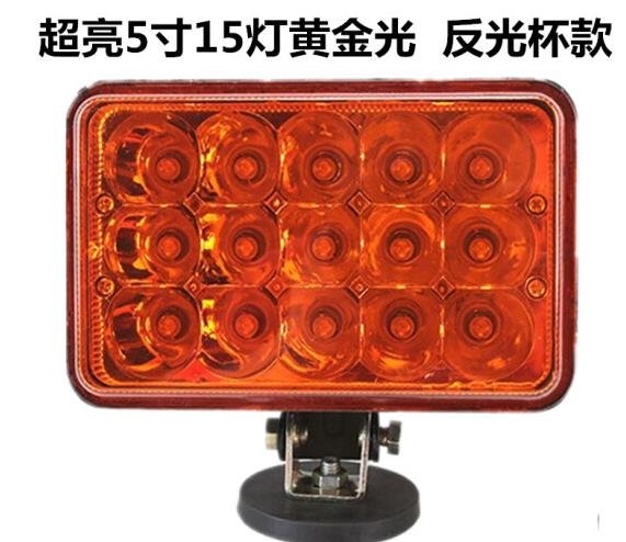 Đèn LED lắp ráp xe tải led12V24V3 chung lùi Nordic đèn lên tổng thành Cúp vàng 5 inch 15 hạt phản ch