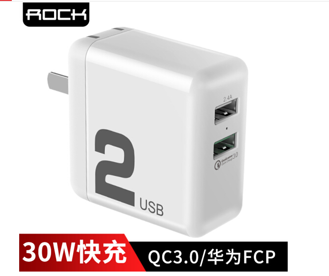 Locke (ROCK) QC3.0 sạc pin sạc nhanh sạc USB flash đầu miệng phích cắm sạc đôi với So - mi 5/6/ Sams