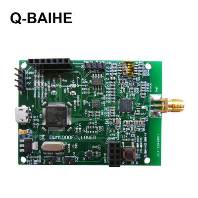 Chất nền niken PCB DW1000FOLLOWER bảng phát triển UWB định vị trong nhà để bỏ module DWM1000 tự động