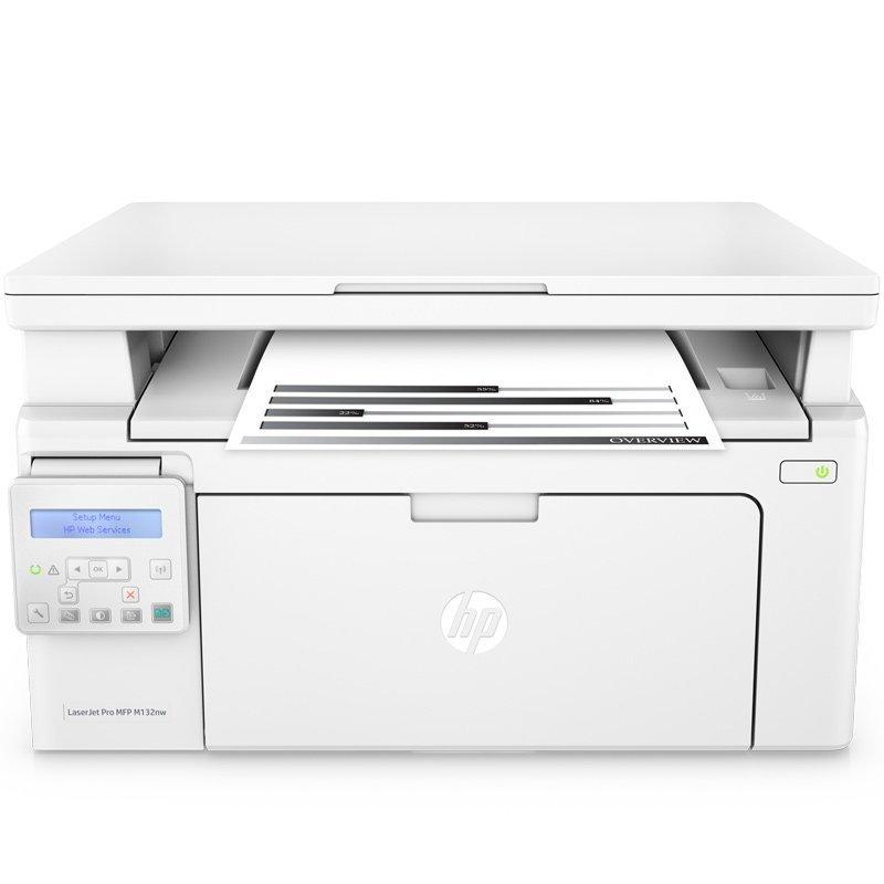 Máy in  HP/ Hewlett - Packard M132nw có nhiều khả năng một máy in laser, sao chép, quét (Amazon độc