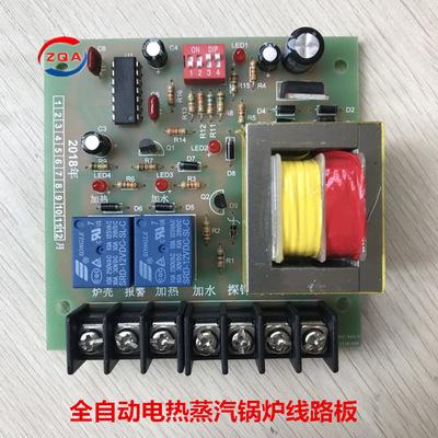 Chất nền niken PCB Ban điều khiển nồi hơi lò hơi bảng điều khiển ban đầu Giá trực tiếp tự động nguồn
