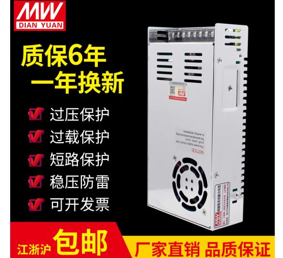 ZT công tắc điện 24V giám sát hình ảnh DC điện LED đèn dẫn phù hợp biến áp