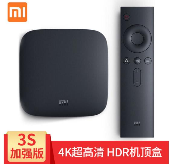 So - mi (mi) so - mi, hộp, 3 4K độ nét cao truyền hình Internet không dây STB hộp WiFi độ nét cao Pl