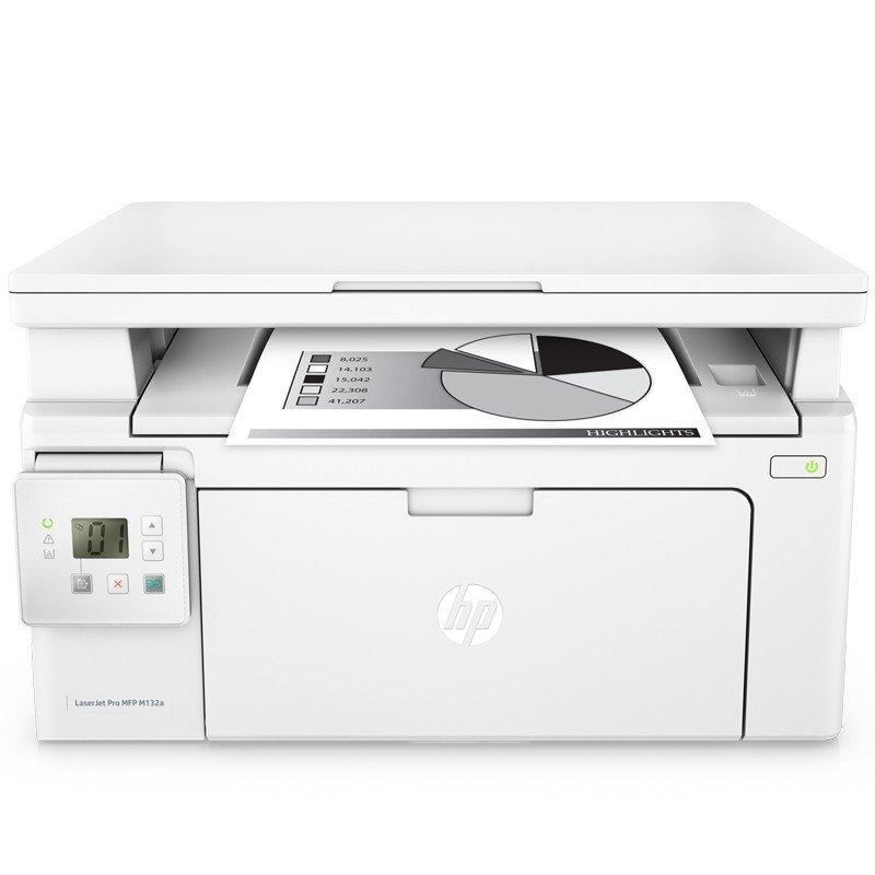 Máy in  Có nhiều khả năng HP Hewlett - Packard M132a đen máy in laser quét nhà, một bản sao của văn