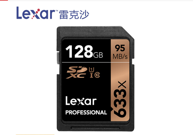 Logistics Ray (Lexar) thẻ SD. 633X 95M U1 bộ nhớ flash 4K quay phim lưu trữ thẻ UHS-I 128G