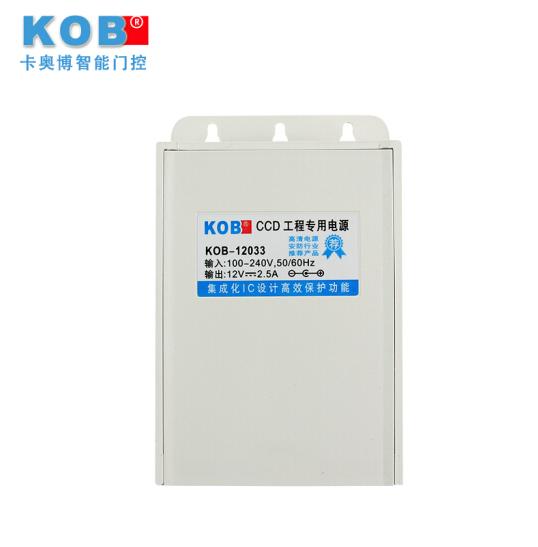KOB Brand 12V2.5A máy biến áp 12V giám sát công tắc điện lâm điện điện adapter