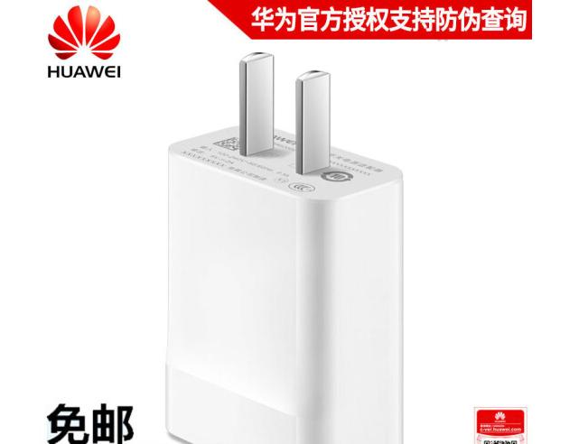 [Kinh kho giao hàng] Huawei vừa ráp xong dữ liệu dây sạc vinh quang 6plus 3X 4X mate7 râu 4 5V 2A sạ