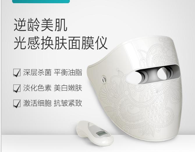 Tên đeo mặt nạ nghi LED photon mới đẹp đấy, mặt nạ vi hiện tại Nhà máy công cụ sắc ánh sáng mặt nạ t