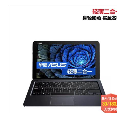 Máy tính bảng Asus (ASUS - 12.5 inch) trên toàn thế giới. T3CHI laptop máy tính bảng màu xanh đen FH