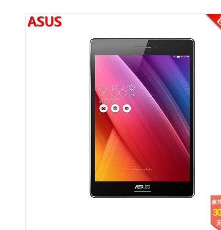 Máy tính bảng Asus (ASUS) Zenpad s máy tính bảng 8 inch 32G/64G Android 2K độ nét cao bộ nhớ hệ thốn