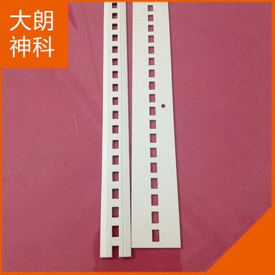Các vật liệu nguồn ánh sáng điện khác Giấy phản chiếu T8, giấy phản chiếu MCPET, giấy phản chiếu của