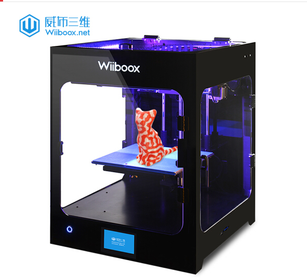 Wiiboox wiiboox ba chiều máy in 3D đơn về phần lớn độ chính xác cao cỡ 3 chiều máy in màu đen chính