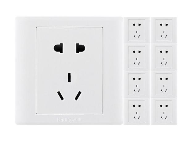 (FEIDIAO) chuyển đổi ổ cắm bảng 5 lỗ ổ cắm điện Tường ổ điện (10 chỉ nạp) gói 86 - A3 trắng.