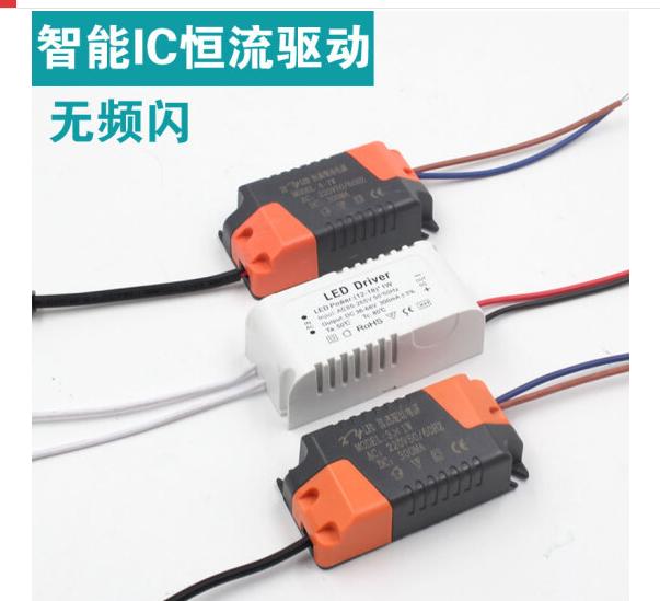 Lái xe liên tục dẫn điện LED dòng điện đưa IC đưa An quy điện 3W8W9W12W15W18W cả dòng điện điều khiể