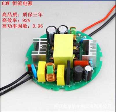Nguồn điện máy Radio 60w khai thác ánh sáng đèn ngô ánh sáng LED lái xe điện Bảo hành tụ điện của Ru