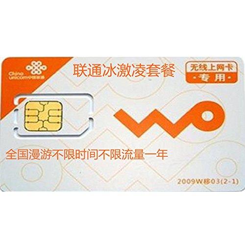 Huawei Huawei E5573S-856 4G3 mạng Wifi Router China Unicom 4G Nic lang thang trên toàn quốc tính tổn