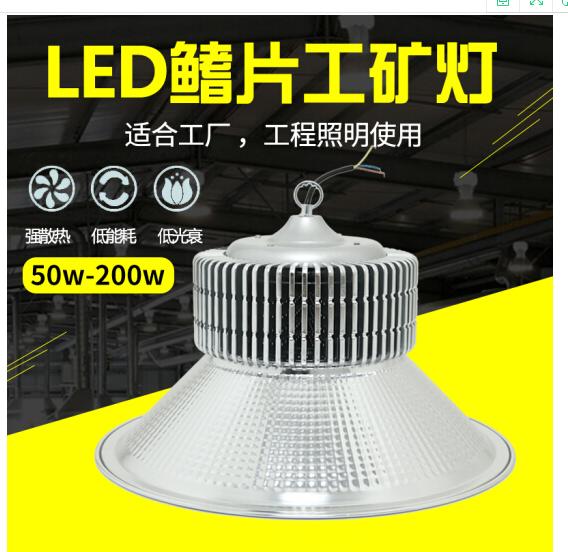Hiện đế (xiandi) nổ công nghiệp và khai thác mỏ LED đèn chùm đèn nhà xưởng nhà máy điện lớn. Xưởng s