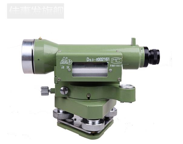 - Nam Kinh DS3 series ngoài mức độ chính xác cao xây dựng cụ dụng cụ quang học máy đo độ + + tháp fe