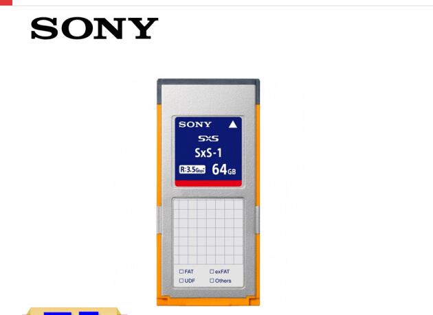 Sony (SONY) SXS 64G SBS-64G1C thẻ thẻ lưu trữ PXW-X280 EX280 SBS-64G1C áp dụng cho Sony máy quay.