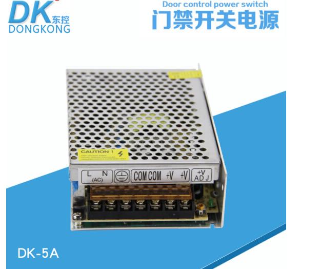 Đông Chu (DK) DK/ Đông điều khiển công tắc điện 12V5A chìa khóa máy biến áp tập trung giám sát điện