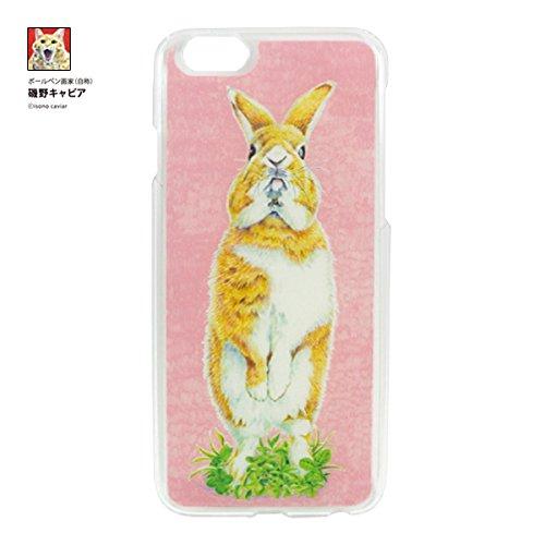 Sao Hỏa (Sao Hỏa) iPhone 6 vỏ con thỏ 706313 Rocky