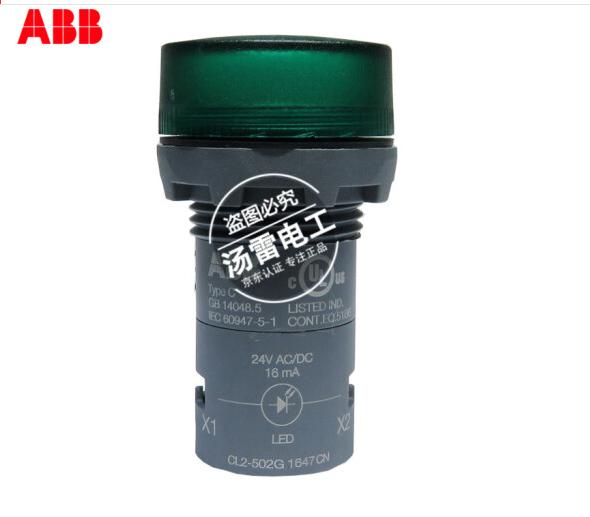 ABB mới ráp xong đèn tín hiệu đèn báo AC / dc24v băng 502g Green Cl2 - 22