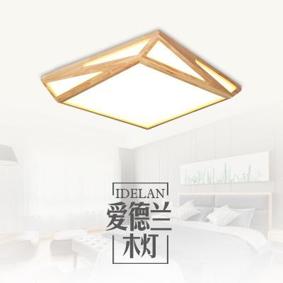 Các loại đèn LED nội thất khác Edland Nordic đăng nhập gỗ rắn gỗ Nhật Bản ngủ trần đèn đơn giản hiện