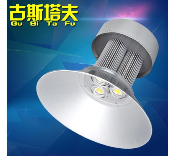 Gustav (sóc của 50W (Phúc) LED công nghiệp và khai thác mỏ đèn nhà xưởng kho xưởng nhà máy đèn chiếu