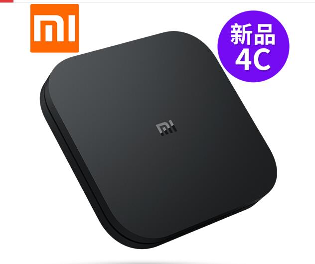 So - mi (mi) so - mi 3C/4C4K mạng truyền hình độ nét cao hộp thông Minh STB hộp WIFI Player Remy hộp