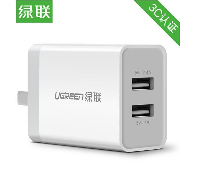 Liên minh xanh táo USB Charger sạc điện thoại đầu 3.4A đôi 5 cắm sạc Remy sẽ áp dụng iphone6s/7 Huaw