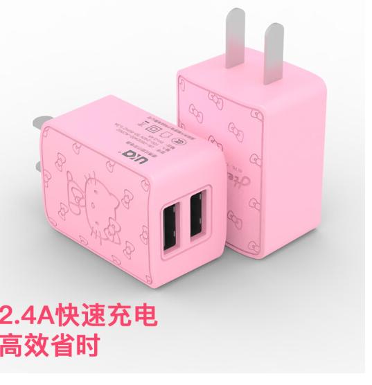 Hello Kitty táo USB adapter sạc đôi điện 2.4A sạc cắm sạc nhanh có thể áp dụng cho iPhoneX/8/7/6/ Hu
