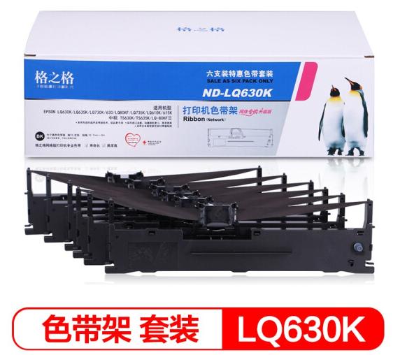 ruy băng LQ630K 6 đội tỏ ra áp dụng LQ-610K Epson 635K 730K 735K 80KF 615K ruy băng kim loại máy in